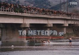 PHNEIOS-AGIASMOS-1998