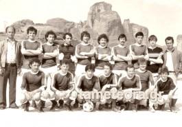 KASTRAKI-1979-OMADA
