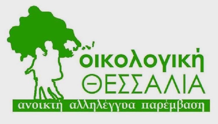 oikologikh-thessalia_wp