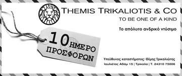 trikaliotis-10hmero-maios16a