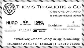 trikaliotis-335