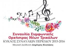 SONSYNAYLIA1