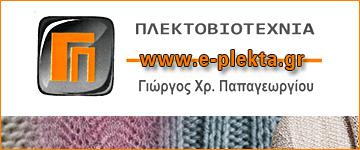 eplektagr360x150