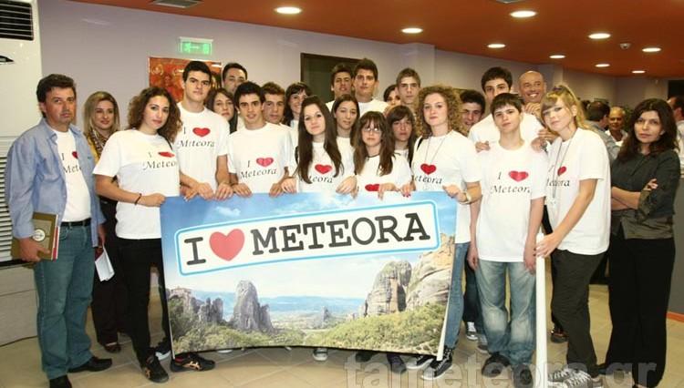 meteora-ilovegr-1