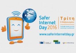 safer-internet-2016