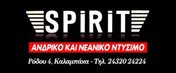 spirit360x150