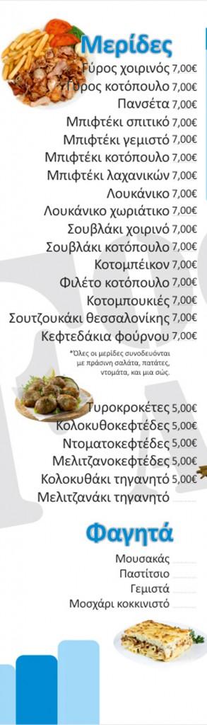 FOODFACTORYDELIVERY2