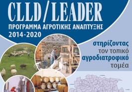clld-leader_kenakap