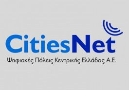 cities-net_trikala