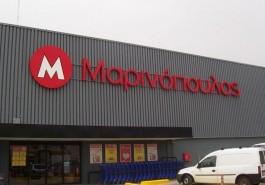 MARINOPOYLOSWP
