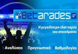 betarades_2a
