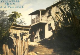 famisis-spiti1860