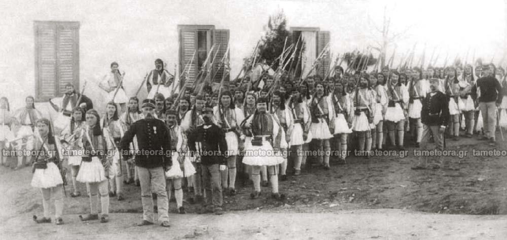 evzones-kalabaka1897b