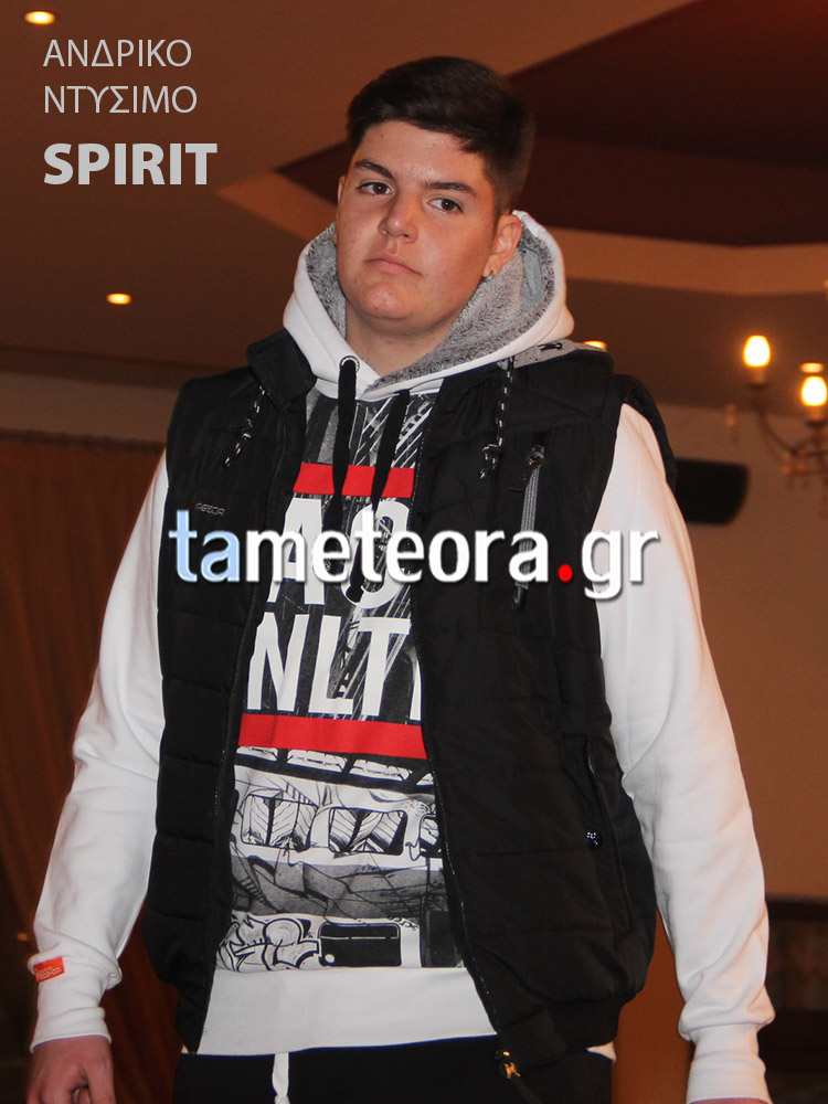 destyle_show_filanthropiko_4-12-16_114