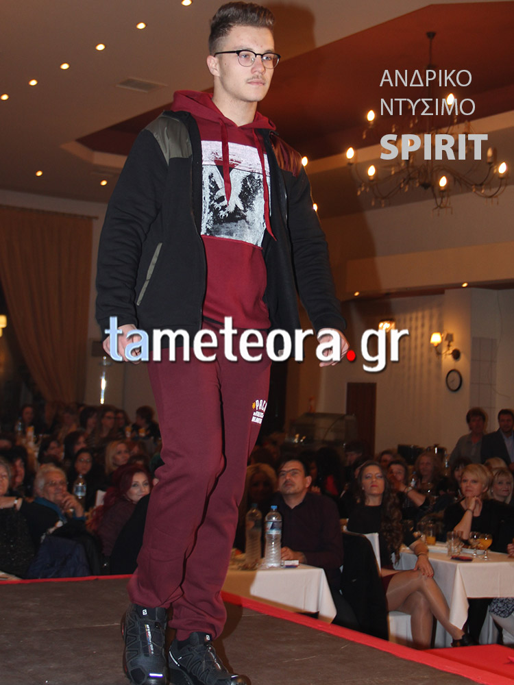 destyle_show_filanthropiko_4-12-16_118
