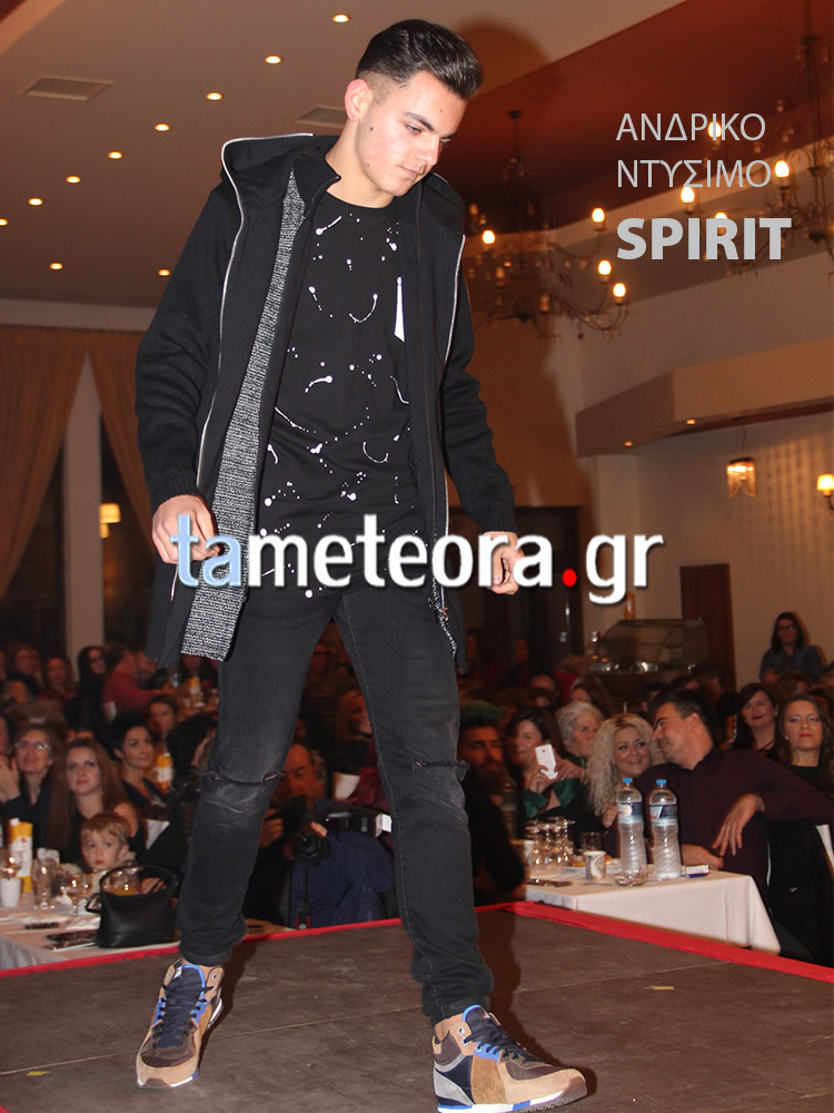 destyle_show_filanthropiko_4-12-16_124