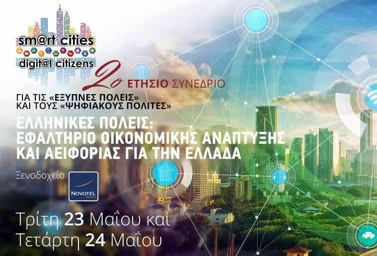 Smart Cities – Digital Citizens