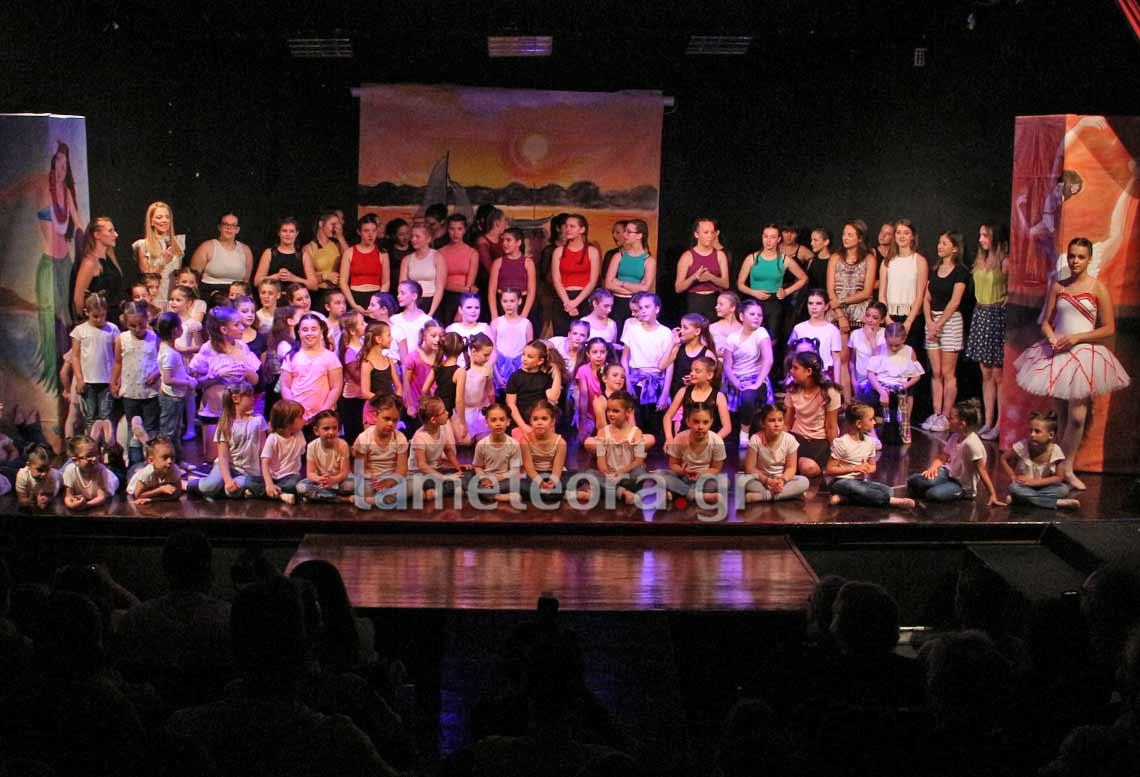 Σχολή Χορού Μαρίας Βασιλοπούλου