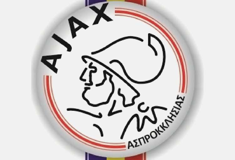Άγιαξ Ασπροκκλησιάς