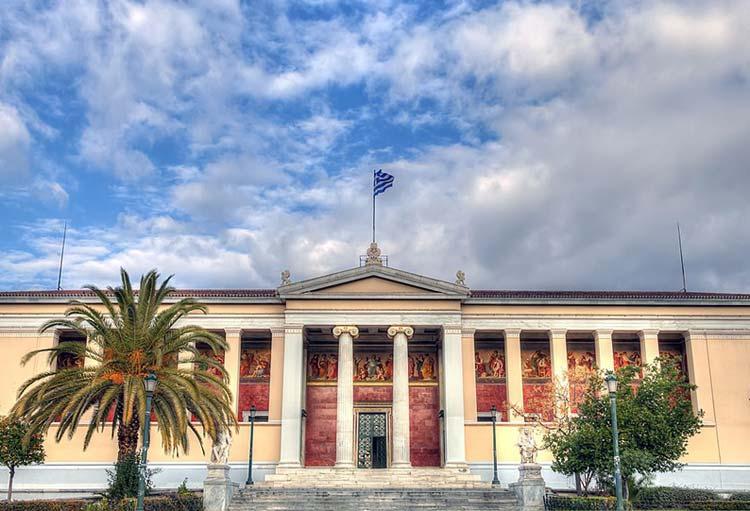 Αποτέλεσμα εικόνας για Τα τρία ελληνικά πανεπιστήμια που βρίσκονται στη λίστα με τα 500 καλύτερα στον κόσμο
