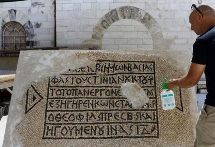ελληνική επιγραφή