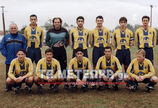 METEORA-1999-2000