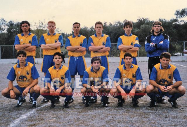 METEORA 1997-1998