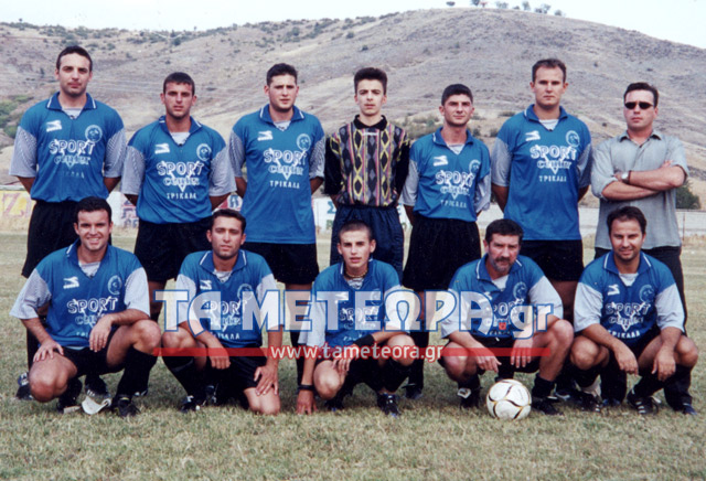 SARAKINA-2000-01