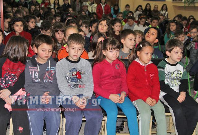 2o-DIMOTIKO-SHOLEIO-PITA-2014-3