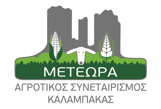 ASK-METEORA-LOGO MIKRO