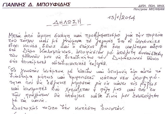 MPOYFIDHS DHLVSH 1