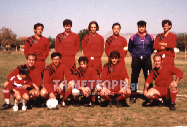 AO-KLEINOY-1995