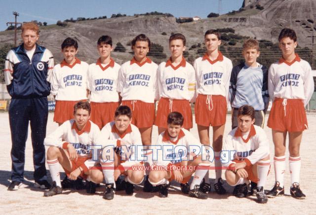 DIAVA-PAIDIKI-1996-97