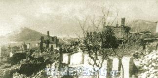 KALABAKA PYRPOLHSH