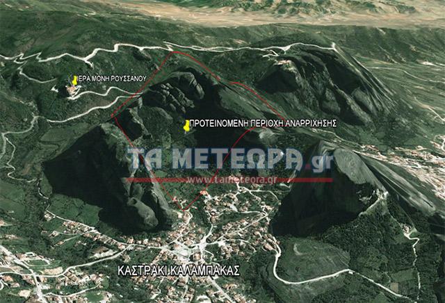 METEORA-APAGOREVMENOS-HOROS-1