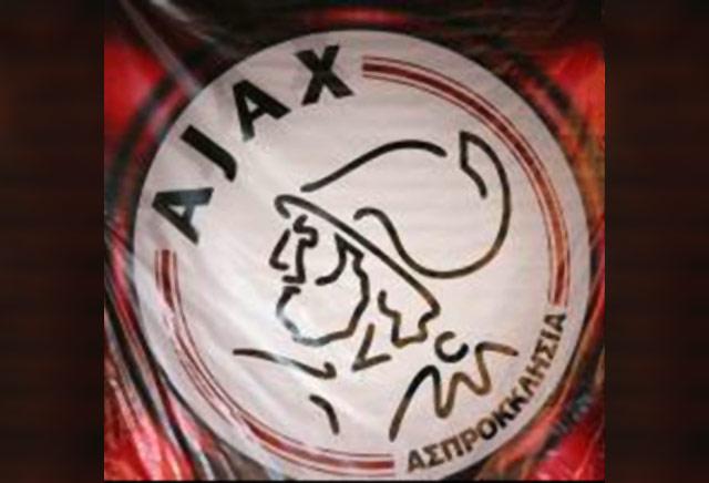 AJAX-ASPROKKLISIAS