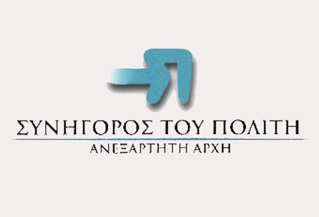 SINIGOROS-TOY-POLITI