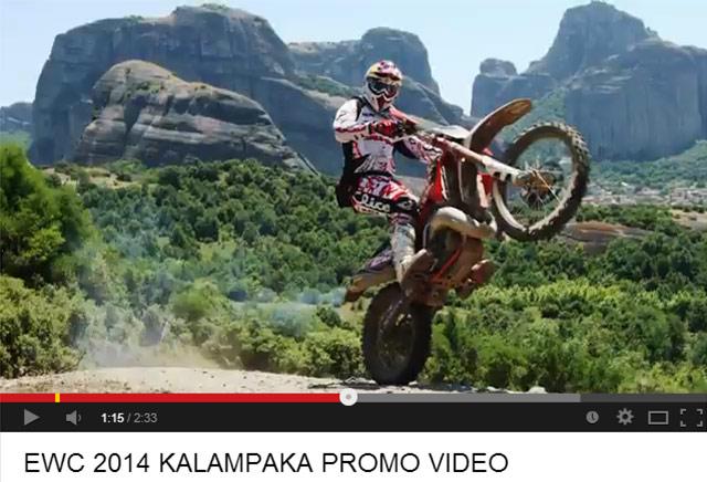 EWC-2014-KALAMPAKA-PROMO-VIDEO