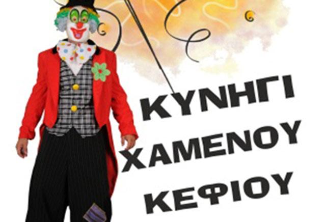 EMOK-PROGRAMMA-APOKRIES-1