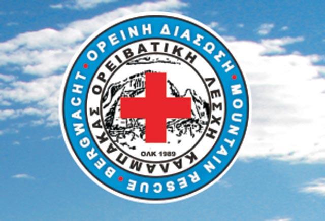 OLK-OREINH-DIASOSI