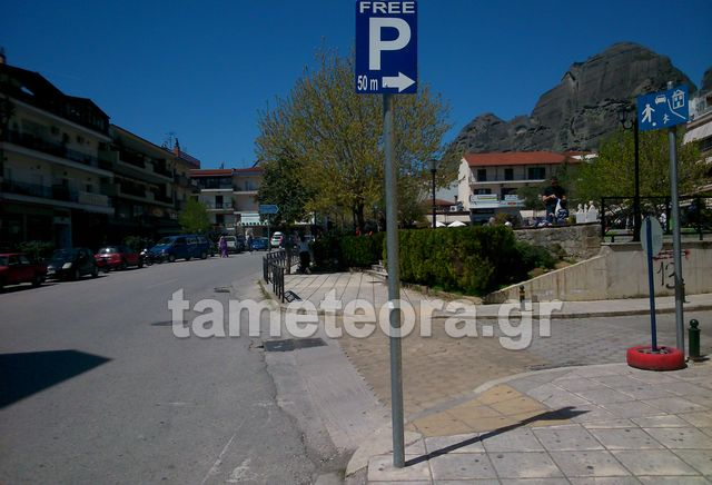 PARKING-OM AMERIKIS 11-4-15 00003