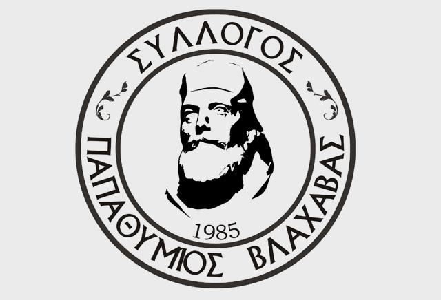 PAPATHIMIOS-VLAHAVAS LOGO