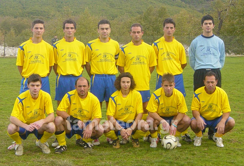 KR VRYSH 2006-2007