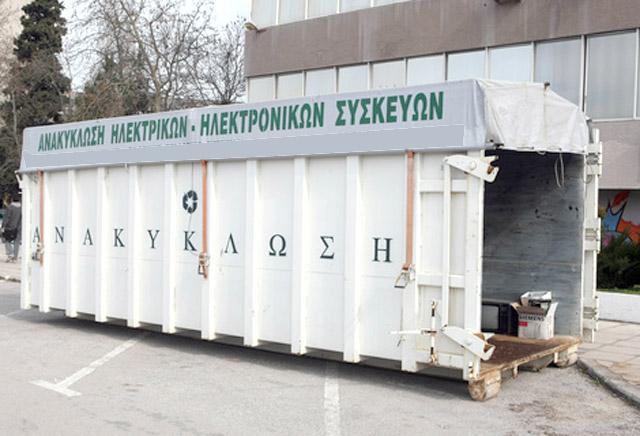 ANAKYKLOSH HLEKTRIKON