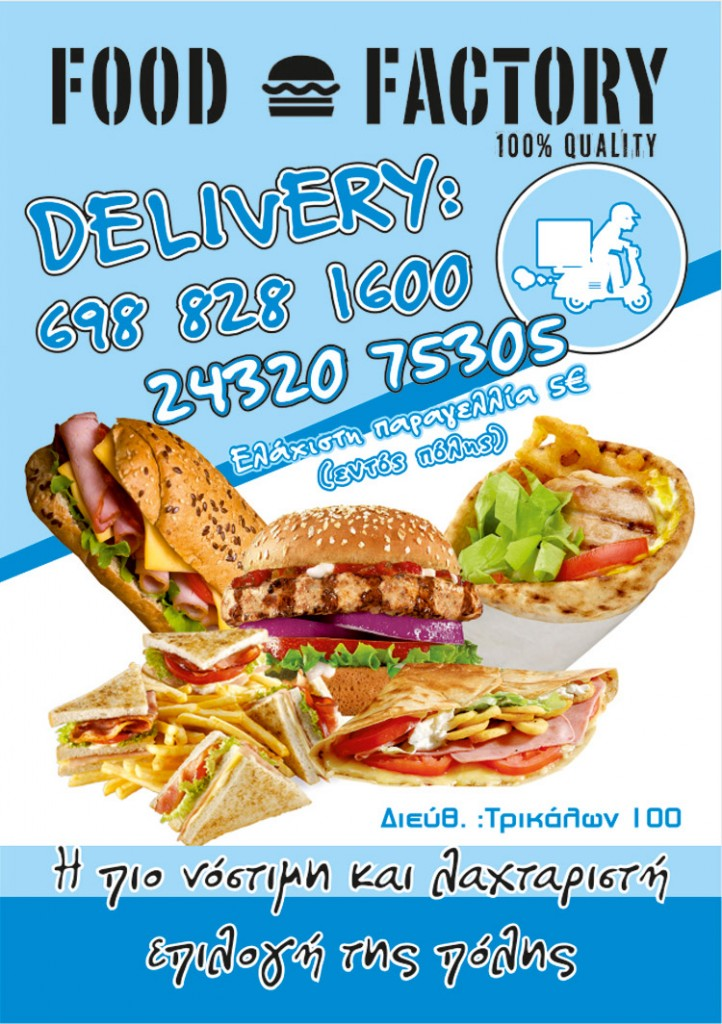 FOODFACTORYDELIVERY6