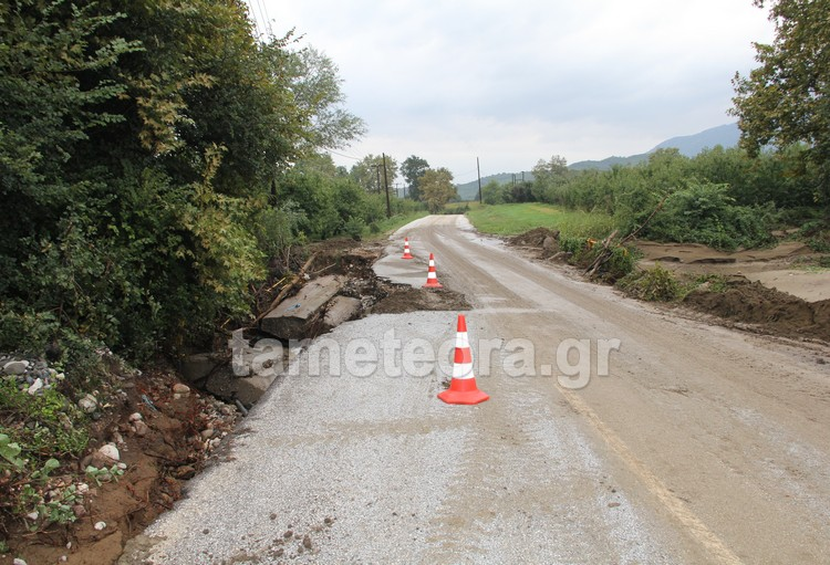 katastrofes10916_121