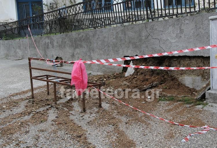 katastrofes10916_179