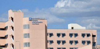Πανεπιστημιακό Νοσοκομείο Λάρισας