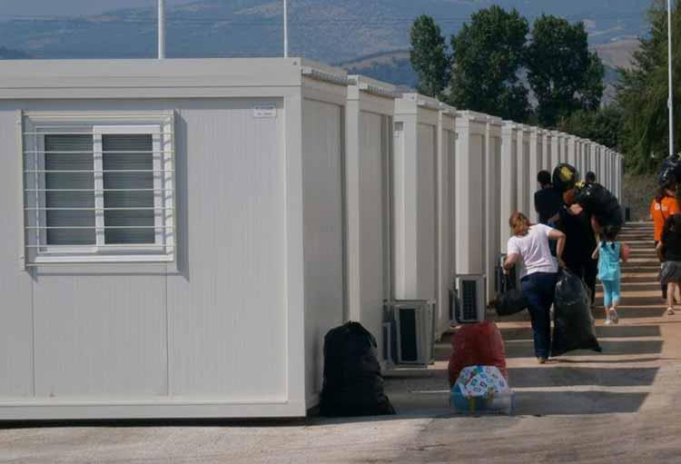 πρόσφυγες τρίκαλα