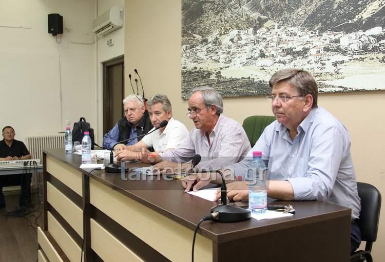 Δημοτικό Συμβούλιο Καλαμπάκας